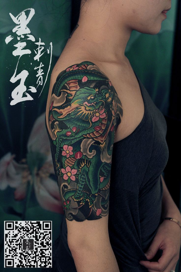 tattoo dragon tattoo chinese style our oriental style