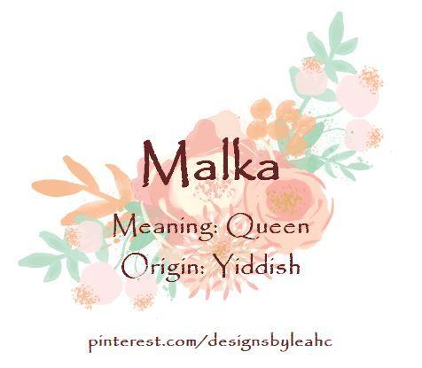 malka name cute