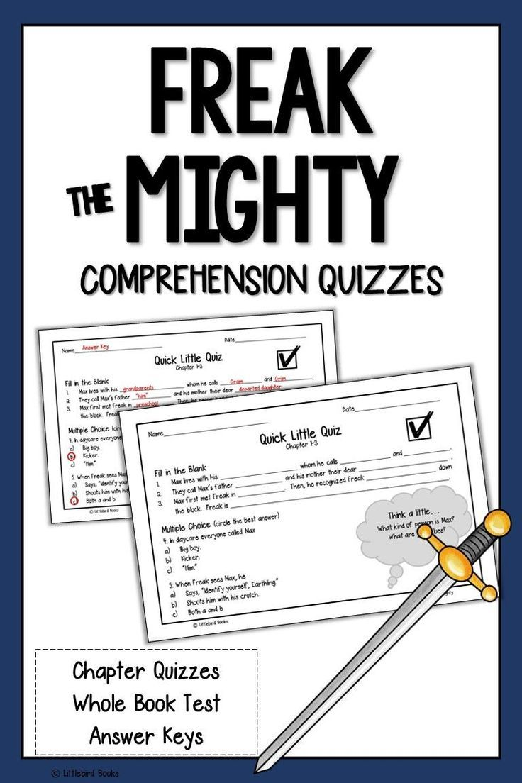 Freak The Mighty Comprehension Questions Freak The Mighty Quizzes Freak The Mighty Elementary Education Reading Novel Studies
