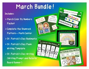 This product comes with 5 March themed products! March Color By Numbers Packet Complete the Shamrock Pattern ~ Math Center St. Patrick's Day Bookmarks St. Patrick's Day Poem Writing Template St. Patrick's Day Writing (Writing Prompt and Bulletin Board Banner) These are great writing and math resources for
