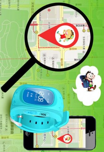 how to set time on kids gps tracking watch