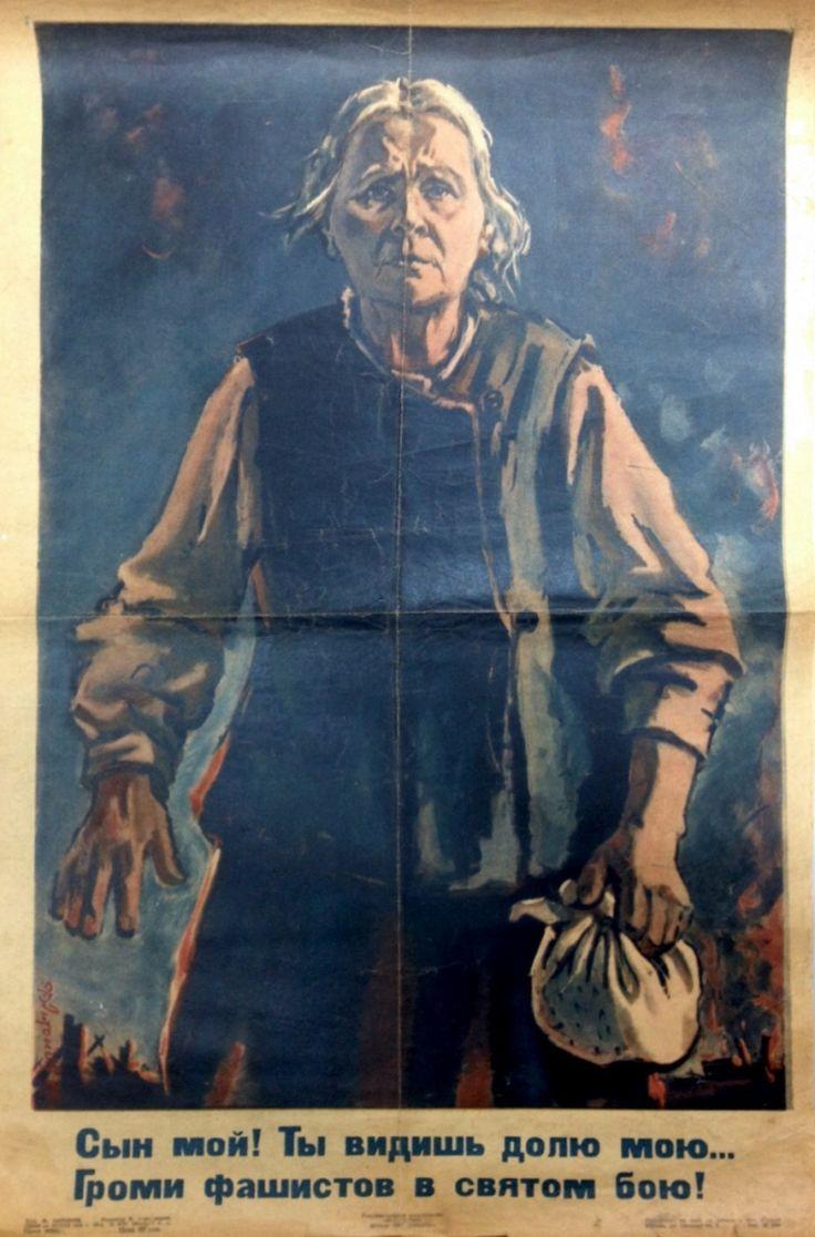 1942. Худ. Антонов В. Ф.