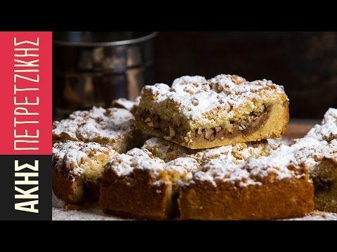 Γρήγορη Νηστίσιμη Μηλόπιτα | Kitchen Lab by Akis Petretzikis - YouTube