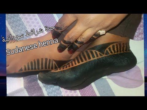شكل جديد ابسط من بسيط فوق السادة بالشريط اللاصق Sudanese Henna