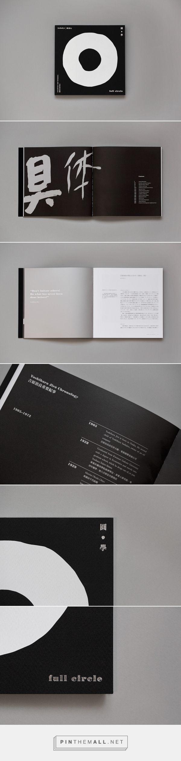 Full Circle – Yoshihara Jiro Collection by Renatus Wu