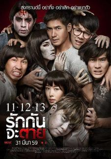 Download Film Thailand, Streaming Film Thailand Ghost