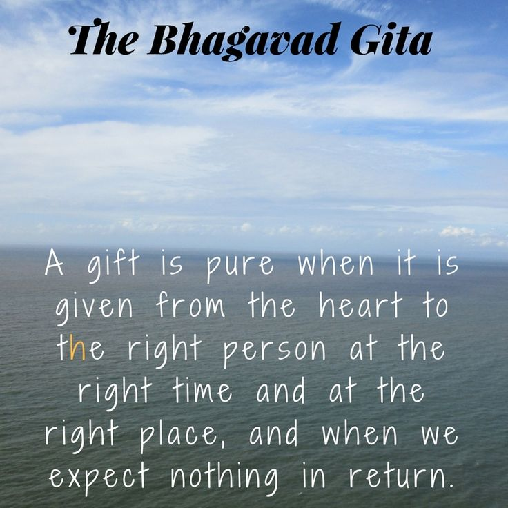 Pure Soul Pic Pinterest: 17 Best Hinduism Quotes On Pinterest