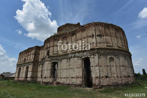 """Download the royalty-free photo """"Old Ruins Of Chiajna Monastery, Romania"""" created by Ciaobucarest at the lowest price on Fotolia.com. Browse our cheap image bank online to find the perfect stock photo for your marketing projects!"""