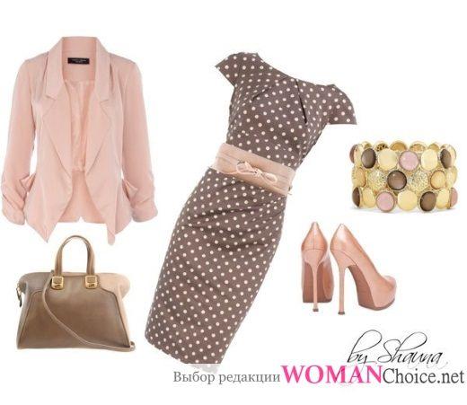 Розовые аксессуары к платью