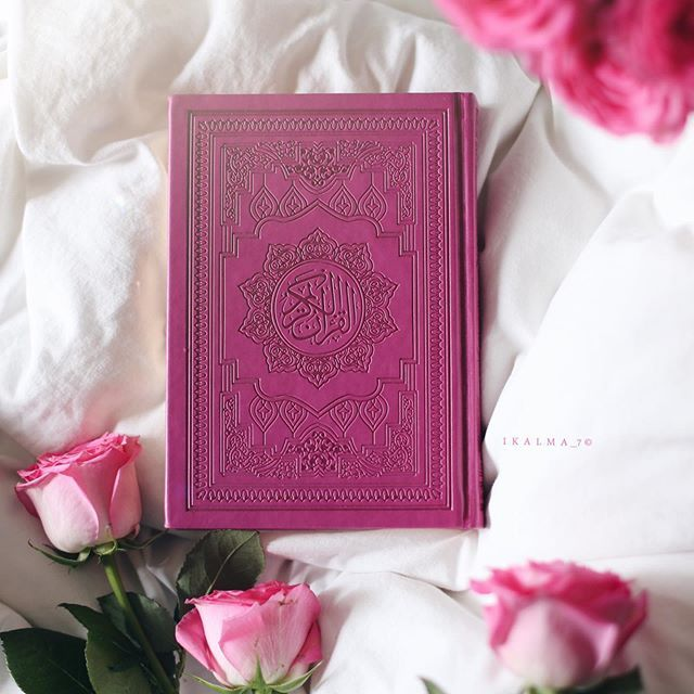 Muskaan Muskaan Muskaan Muskii Instagram Photos And Videos Quran Wallpaper Quran Book Lockscreen Iphone Quotes