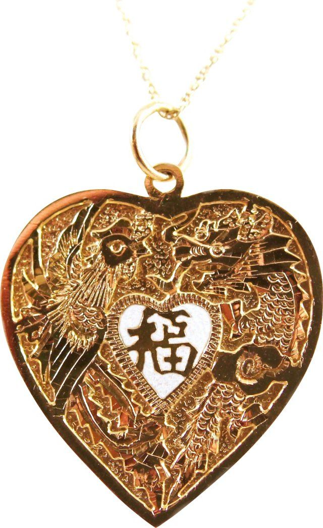 Chinese-Motif 14K Gold Heart Pendant