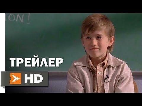 (69) Заплати Другому Официальный Трейлер 1 (2000) - Хэйли Джоэл Осмент, Кевин Спейси - YouTube