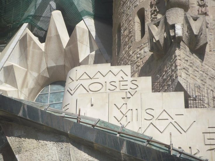 Barcelona La sagrada famillia