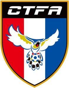 1936, Chinese Taipei Football Association, Taiwan (Republic of China) #Taiwan (L4044)