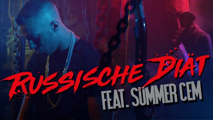 ✔ Artists: Farid Bang Ft. Summer Cem ✔ Title: Russische Diät ✔ Country: Germany http://newvideohiphoprap.blogspot.ca/2016/05/farid-bang-russische-diat-ft-summer-cem.html
