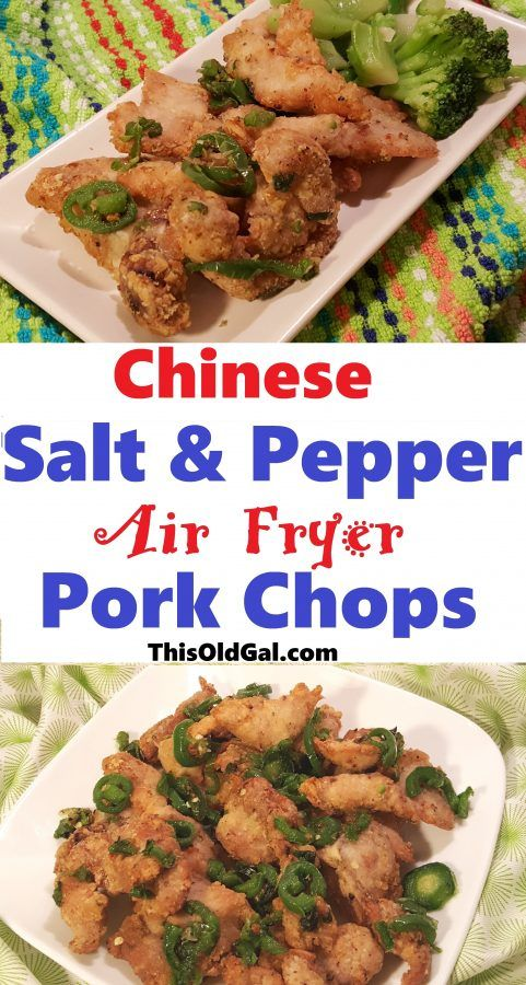 Air Fryer Chinese Salt and Pepper Pork Chops via @thisoldgalcooks