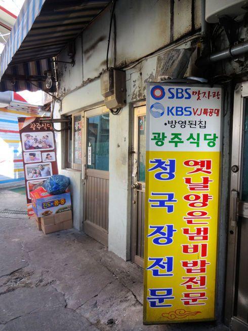 2日目の朝 今日は、ちとドキンコの朝食に出かけます~    バスに乗って「清涼里」駅で降ります。    細い道を通ってたどり着く...