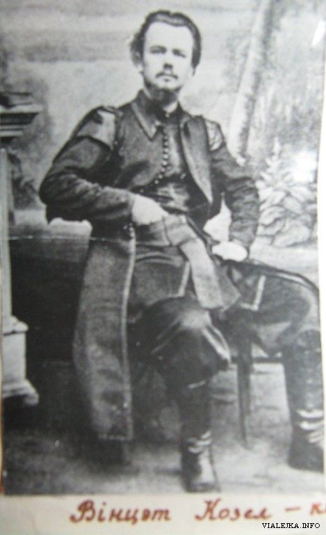 Вінцэнты Козел-Паклеўскі (1838-1863)
