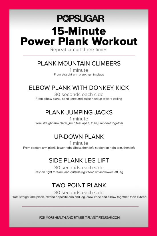 15-Minute Plank Workout