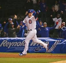 Image result for cubs win nlds opener 2017