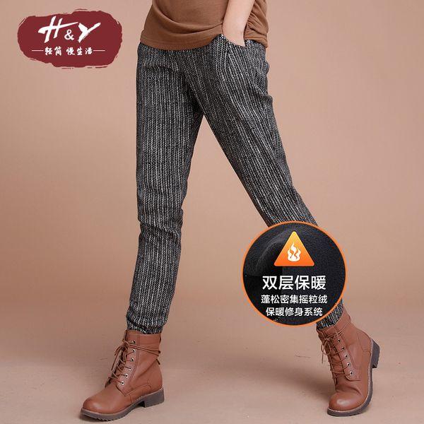 2016冬装季新款女装韩版加厚休闲裤时尚保暖加绒舒适哈伦裤长裤子