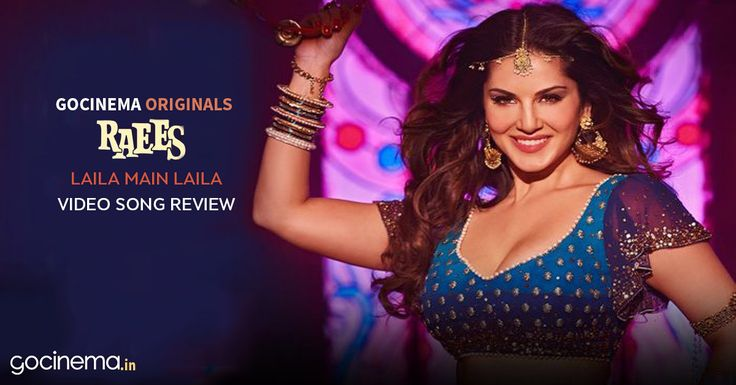 Laila Main Laila - Video Song Review