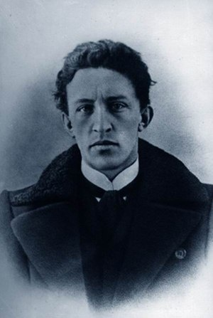 """Александр Блок / Alexander Blok - one of the greatest Russian poets; lived in the early 20th century; """"died of death"""" after the Russian revolution in 1917"""