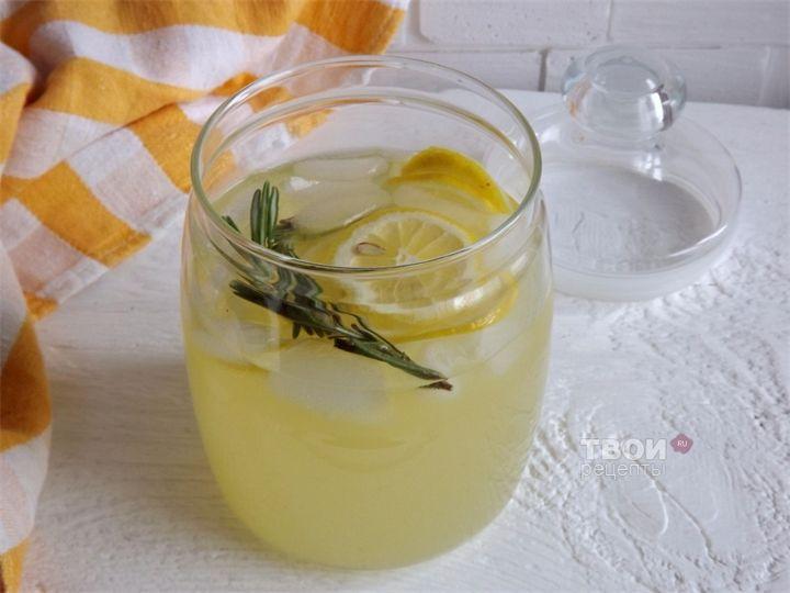 Домашний лимонад с розмарином