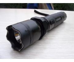 Lanterna Autoaparare cu Electrosoc Multifunction Police Flashlight Bucuresti - Anunturi de mica publicitate