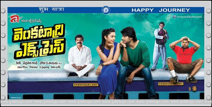 movie-review-venkatadri-express