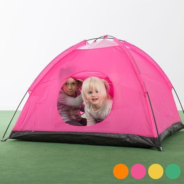 Wenn Sie die #Kleinen verblüffen wollen, verpassen Sie nicht das #Original Tier Iglu #Zelt .