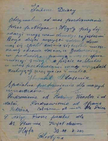 Menachem Ptasznik immigrated to Eretz Israel in 1924. His parents remained in Stopnica together with the rest of the family. In their final letter to Menachem the family described what had happened to them under German occupation:
