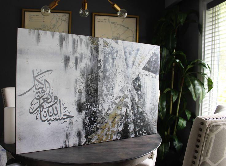 Islamic Canvas, Husbunallah | Print of my Islamic Wall Art Painting | Arabic Calligraphy | Islamic Calligraphy Framed Canvas by SalehaArt on Etsy