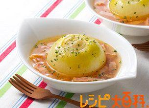 まるごとたまねぎのスープ野菜