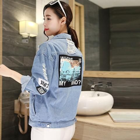Ladies Denim Patch Print Jacket #urbanstreetzone #urbanstreetwear #urbanclothes #urbanstyle #streetwear #streetbeast #streetfashion #hypebeast #outfitoftheday #outfitinspiration #ootd #outfit #outfitgrid #brand #boutique #highsnobiety #contemporary #minimalism #ladies #jacket #ladiesvest