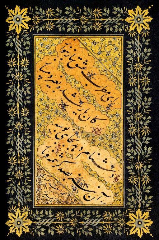 Hattat Yesari Mehmet Esat Efendi'nin hat eseri, 18. yy.   #Yesari #YesariMehmetEsatEfendi #artwork #ottomanart #art #fineart #hat #ottomancalligraphy #calligraphy #sanat #artist #hattat #الخط