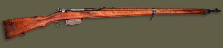 винтовка Steyr Mannlicher M95