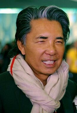 Takada Kenzo styliste japonais... https://fr.m.wikipedia.org/wiki/Kenzo_Takada