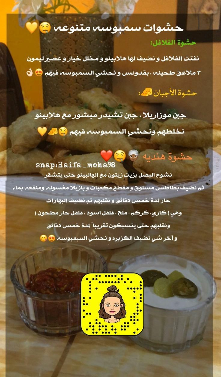 Pin By Pink On منوعات Cookout Food Arabic Sweets Recipes Ramadan Recipes
