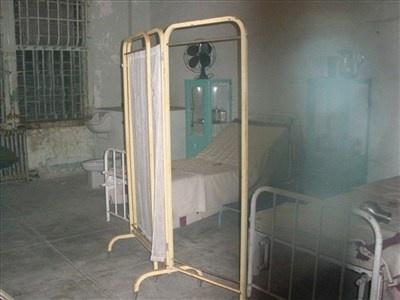 Alcatraz hospital ward. Ghost of Al Capone? Weird huh?