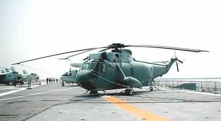 Sikorsky S-61B-SH 3G Sea King