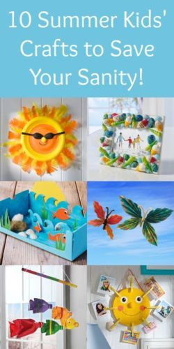 Kids are out of school during the summer and it can be a challenge to keep them busy! If you're a mom or dad home with kids, save your sanity with one of these 10 summer kids' craft ideas.