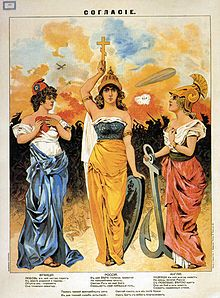 Marianne (left), Mother Russia (centre) and Britannia (right) personifying the Triple Entente as opposed to the Triple Alliance. from French Third Republic - Wikipedia, the free encyclopedia