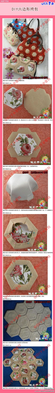 сумка из шестигранников  http://huaban.com/pins/1079499/