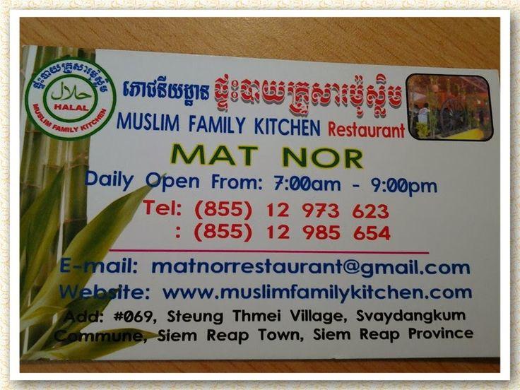 Jari Manis : Travel List: Cambodia : HALAL Restaurant
