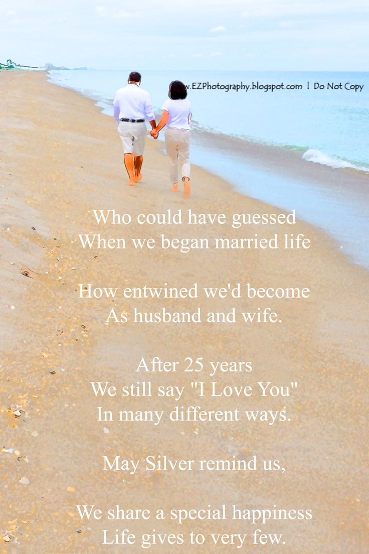 15 Love Quotes Anniversary For Husband Love Quotes Collection
