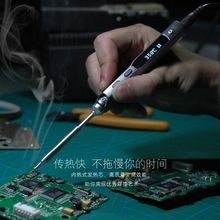 Pen type Soldering Iron
