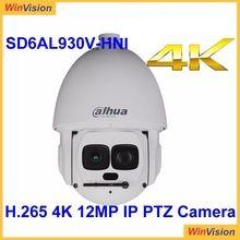 Dahua 12MP 4K IP PTZ, Dahua 12MP 4K IP PTZ direct from Shenzhen Win Vision Technology Ltd. in China (Mainland)