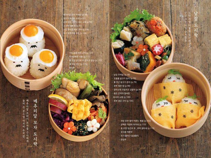 텐바이텐 10X10 : 설렁설렁 쉽게 싸는 일식 집밥 도시락