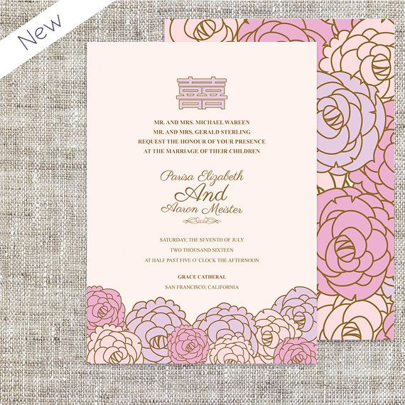 DIY Printable Wedding Invitation Card Template Instant by ImLeaf